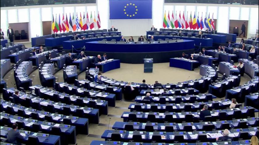 Il-Parlament Ewropew