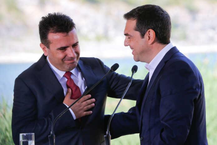 Alexis Tsipras and Zoran Zaev