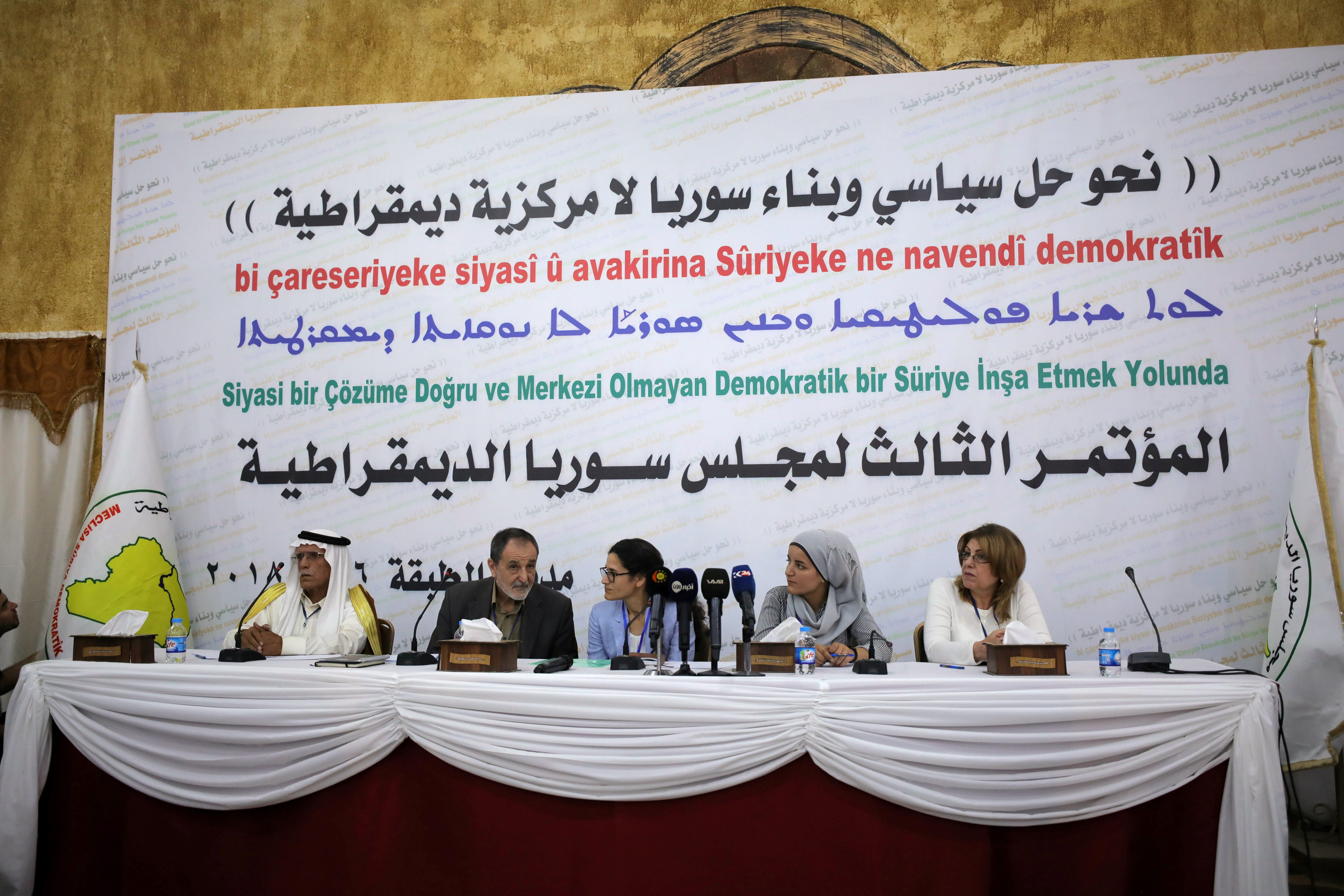 FILE PHOTO - The third session meeting of the Syrian Democratic Council (SDC) is held in Tabqa