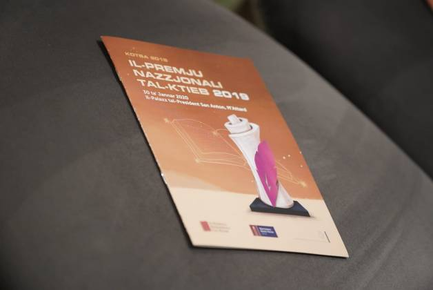 National-Book-Prize-2019-flyer