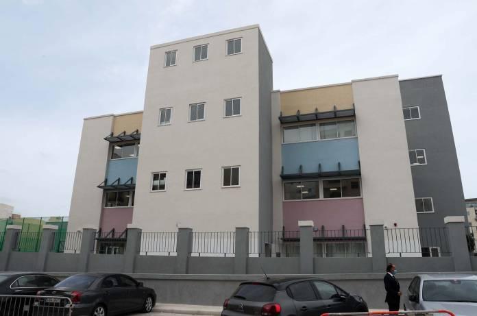 Qawra Primary School