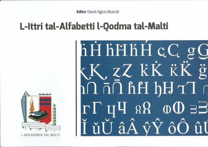 ittri qodma alfabett