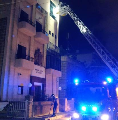 Fire at Broadcasting Authority
