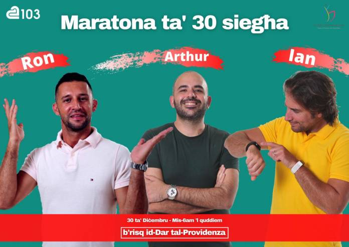 Arthur, Ron, Ian